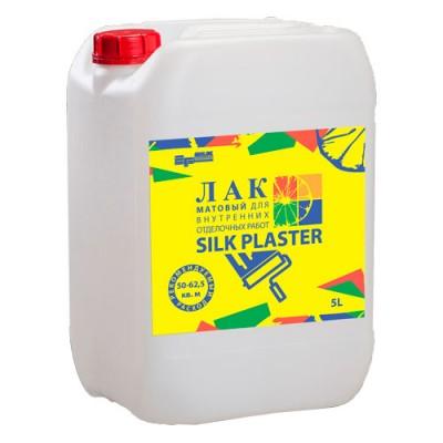 Лак для жидких обоев и штукатурки 5 л Silk Plaster
