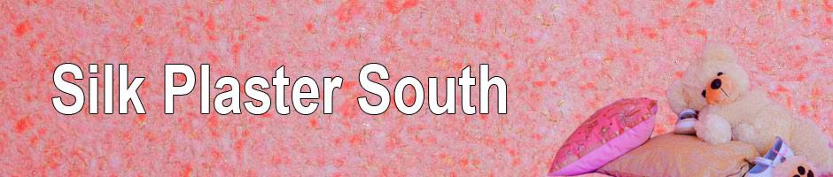 Коллекция Silk Plaster Сауф (South)