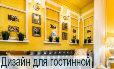 Жидкие обои Silk Plaster ЭКОДЕКОР купить в Москве в фирменно магазине Plastershop.ru
