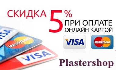 Жидкие обои Silk Plaster купить в Москве в фирменном магазине Plastershop.ru
