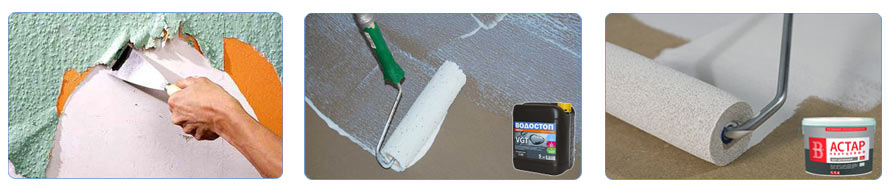 Жидкие обои Silk Plaster ЭКОДЕКОР 105 купить в Москве. Подготовка поверхности перед нанесением жидких обоев. Услуги по нанесению жидких обоев в Москве.